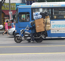 Seoul Courier