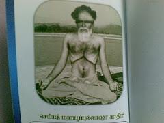 ஹஜ்ரத் மஹபுபுல்லாஷா காதிரி ரிஃபாயி(ரஹ்)
