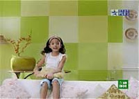 Asian Paints Color Code http://marketingpractice.blogspot.com/2007/03/asian-paints-every-color-tells-story.html