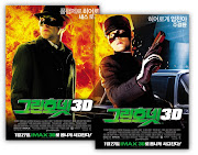 . I will be blown away by THE GREEN HORNET? I am opening my mind to it.