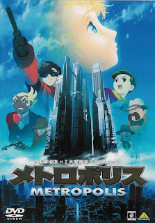 The movie poster for Rintaro's Metropolis anime