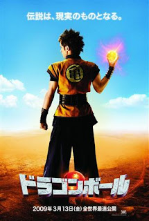 Son Goku in the Dragonball poster