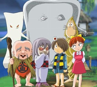 Gegege no Kitaro, an anime about Japanese spirits called ykai