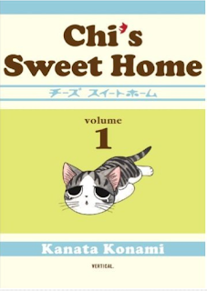 Cover art for volume 1 of Chi's Sweet Home