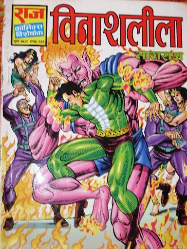 Raj comics pdf shared files