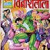 Vinashleela [Nagraj Comics] Free Direct Download Mediafire Link