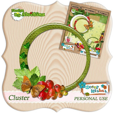 http://alevtinascrap.blogspot.com/2009/07/kit-sweet-summer-and-cluster-freebie.html