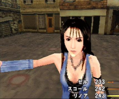 Final Fantasy 8 screenshot