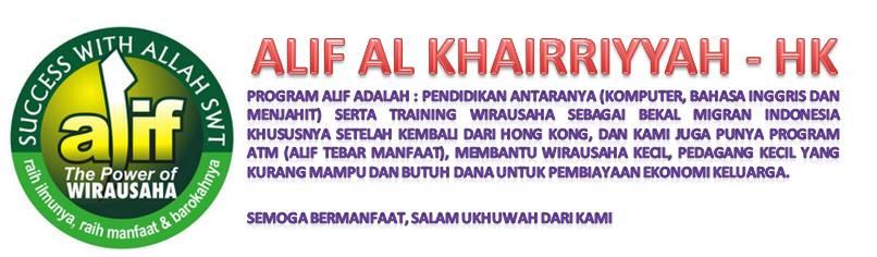 ALIF AL KHAIRRIYYAH - HK