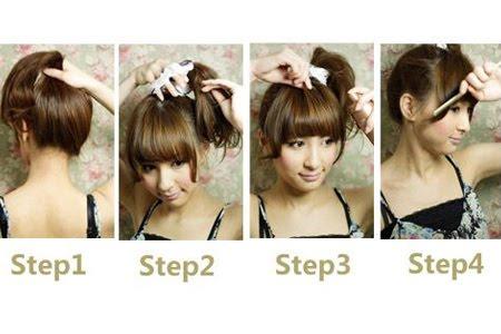 Gw Manis Japanese Kawaii Hairstyles Cute Diy How To 2