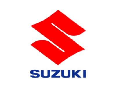 Suzuki Logo Image. Suzuki Logo