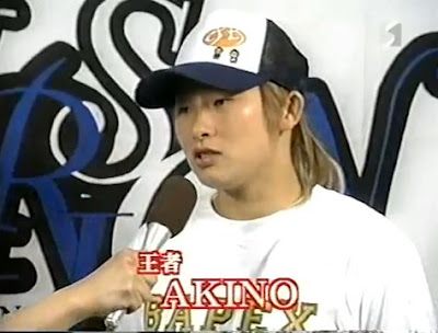 AKINO - japanese women wrestling
