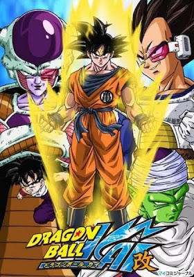 Dragon Ball Z Kai - japanese anime