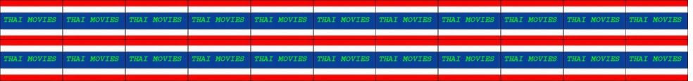 THAI MOVIE