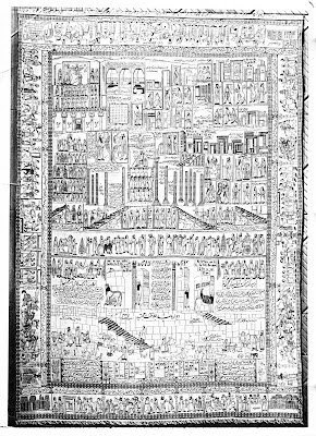 This Is A Photograph Of The Persepolis Kerman. This Rug Was Woven In The  Kerman Workshop Of Hajji Gholam Riza In 1900. The Inscription At The Upper  End Of ...