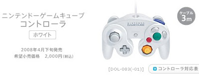 Nintendo new white gamecube controller