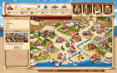 阿布洛格 Ikariam 城鎮畫面