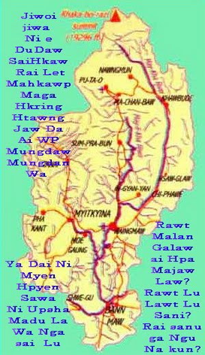 JHWP Annau ni a Dailup Daihpang Lamu Ga Myen Hpyen wa Upsha Nga ai Lu