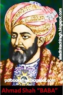 Ahmad Shah Abdali History in Urdu