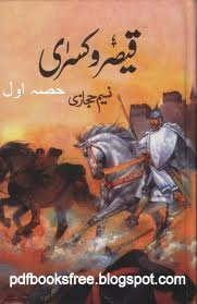 Download free Urdu novel pdf Free Download
