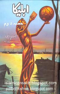Ableeka Urdu novel Part 2 By Aslam Rahi M.A pdf free download