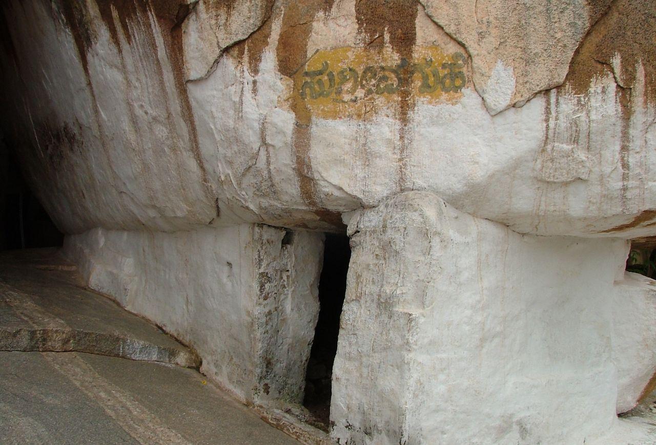 Sugreeva's Cave, Hampi
