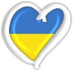 Богу - душа, Україні - життя