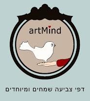 artMind- דפי צביעה של מאיירים