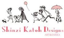 שינזי קאטו - עיצוב עם חיוך מיפן
