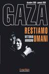 Γάζα, ας παραμείνουμε άνθρωποι