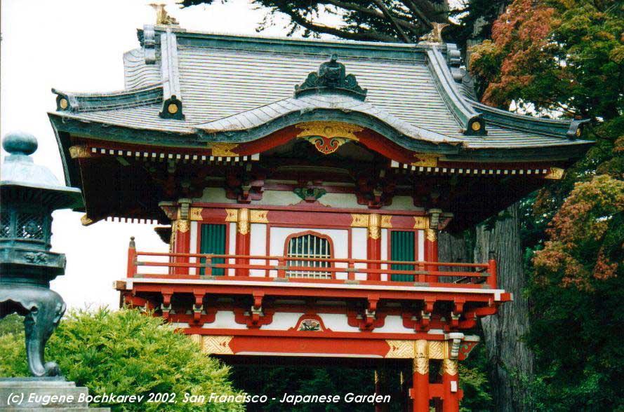 المناطق السياحية في اليابان