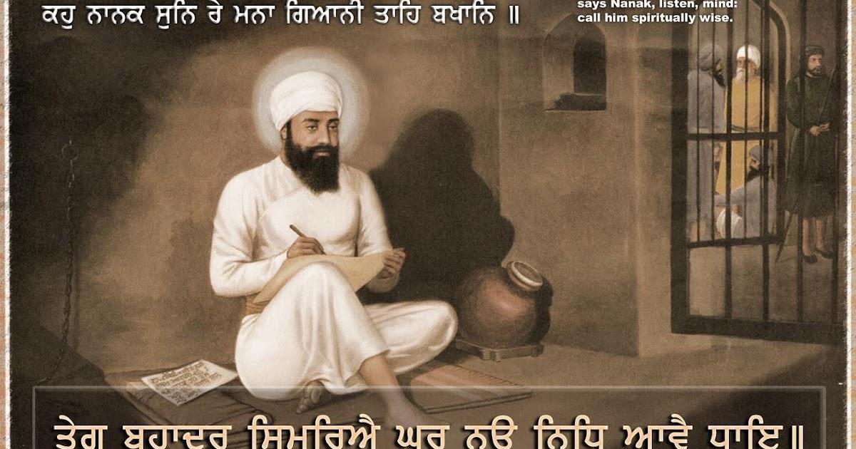 sri guru tegh bahadur ji wallpaper photo sikhiwallpapers