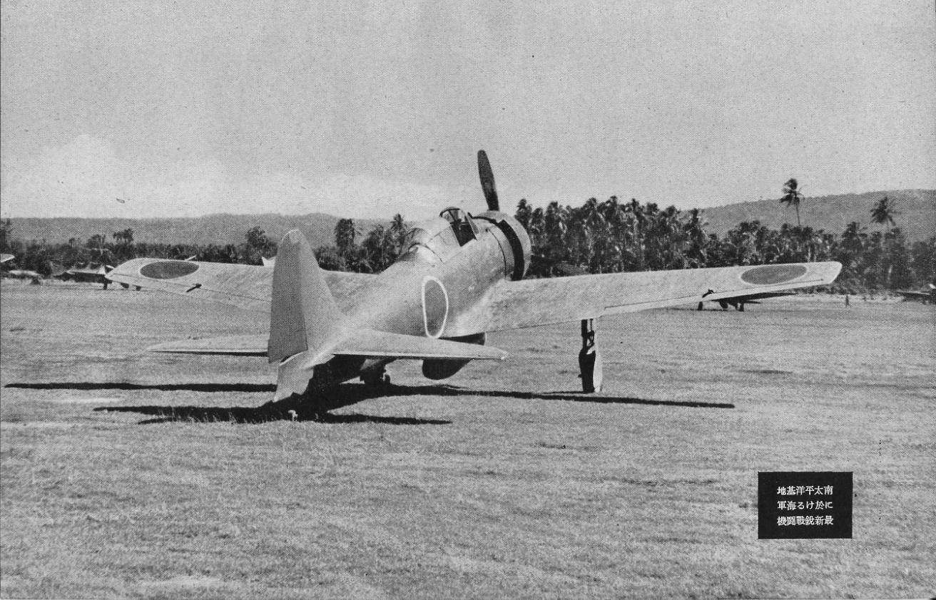 armée de l'air japonaise JAPON+CERO+2