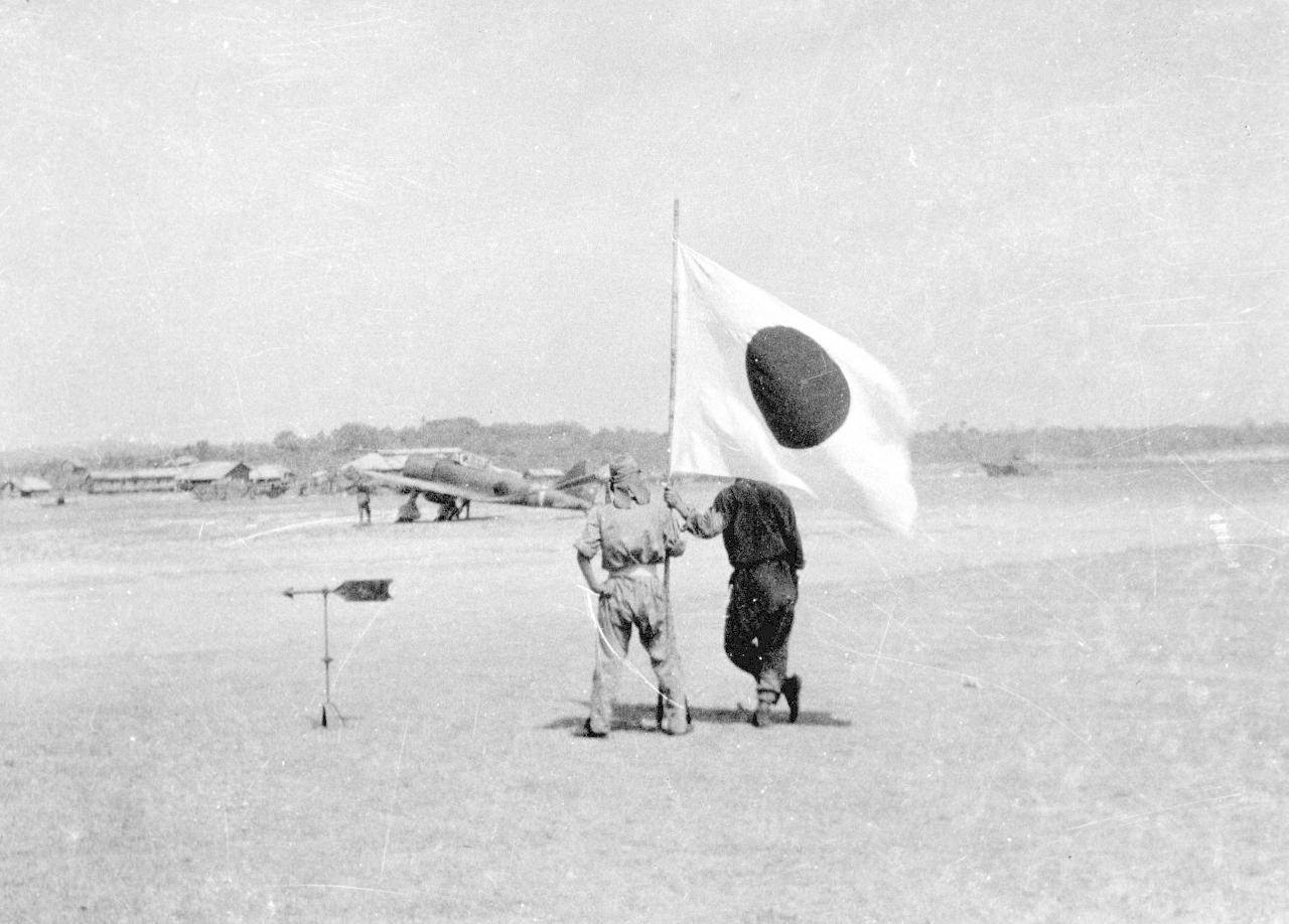 armée de l'air japonaise JAPON+CAZA+BANDERA