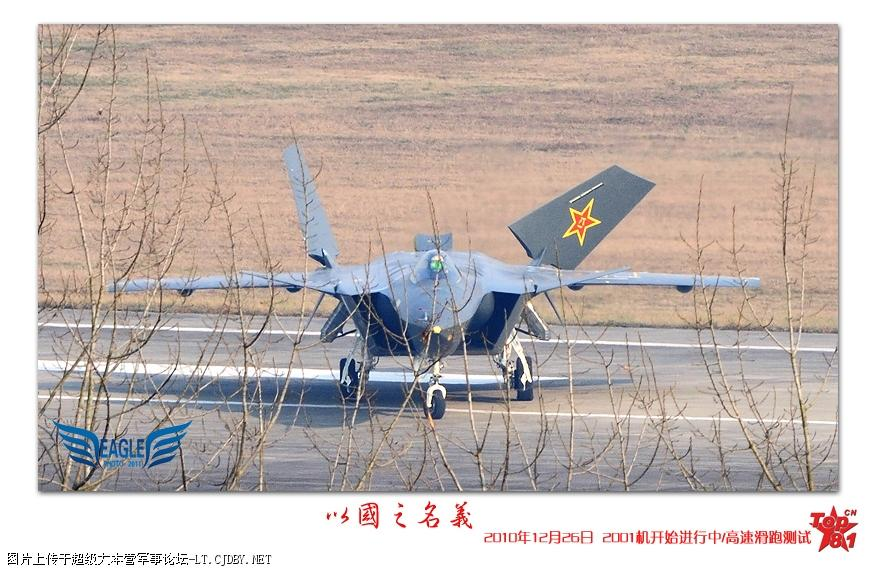 Más detalles del Chengdu J-20 - Página 3 CHINA%2BJ-20%2BVIRANDO
