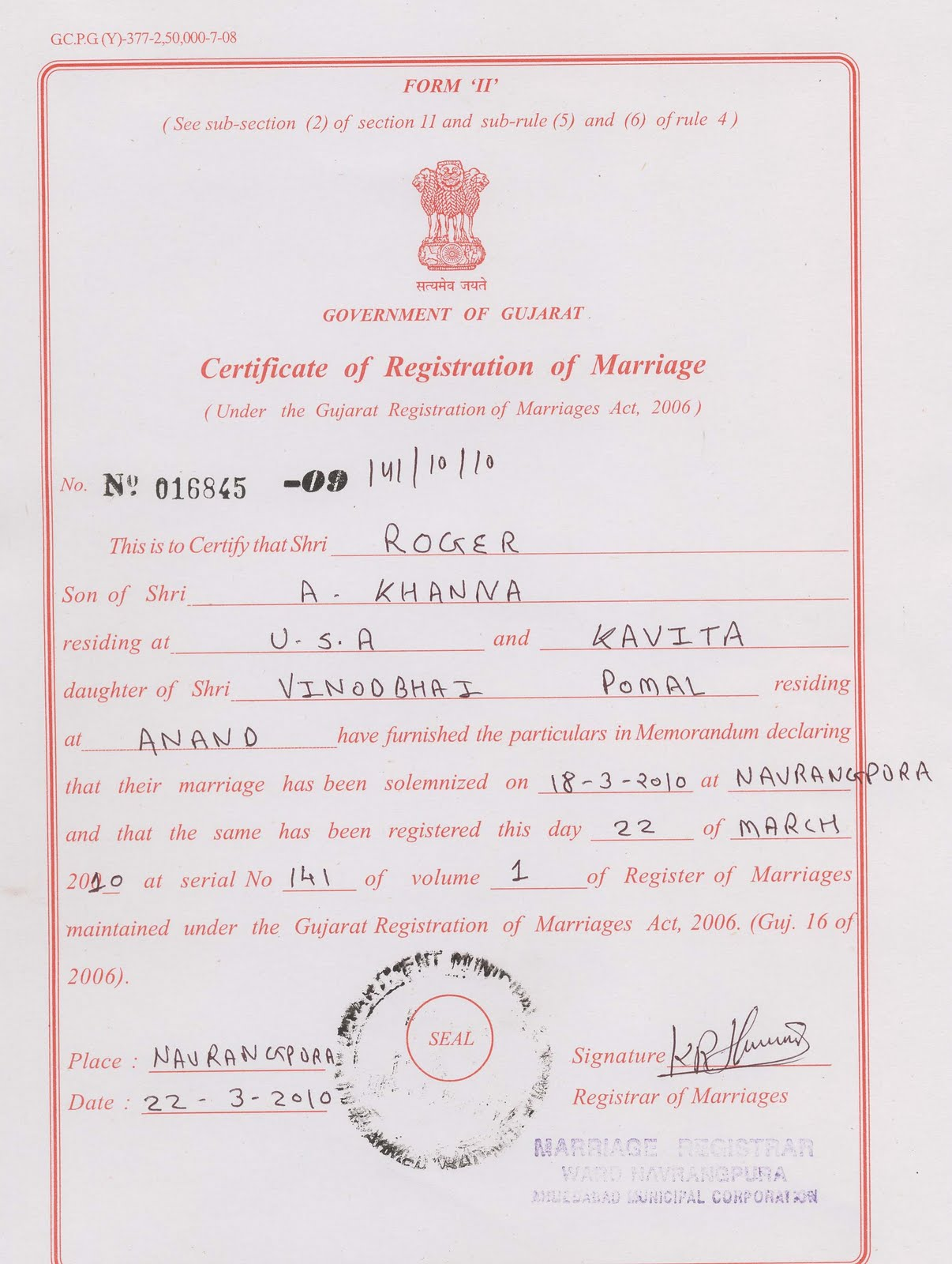 Law office of satish swami sample of merriage certificate from sample of merriage certificate from govtthority altavistaventures Image collections