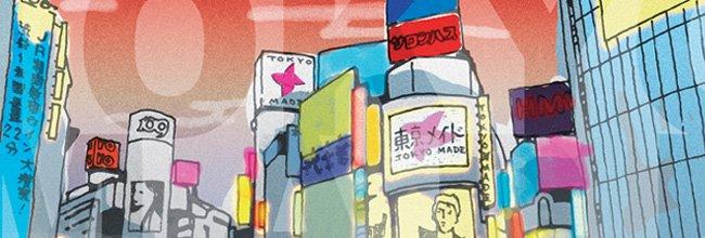 セレクトオンラインショップ 東京メイド(TokyoMade)がお届けする東京発・ファッション・アート・カルチャーブログ インディペンデントデザイナー、アーティストを世界に発信