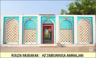 Hza Zaibunnissa Ammajaan - Rahmatabad