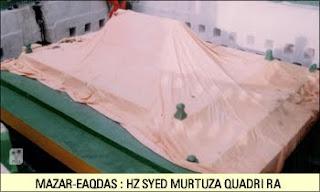 Hz Syed Murtuza Quadri - Adoni