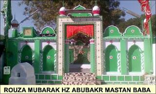 Mastan Baba - Rahmatabad