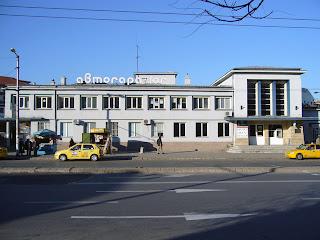 Автогара Пловдив - Юг