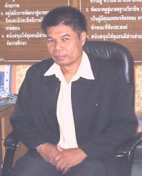 ผู้อำนวยการโรงเรียนบ้านพุเกตุ