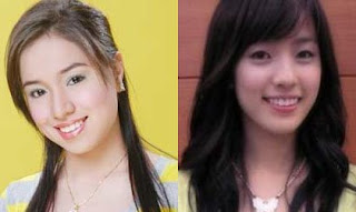 Cristine reyes look alike photo 319