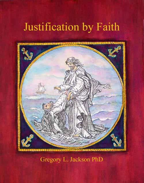 essay on justification by faith Write a 10–15-page theological, exegetical research paper on 1 of the following topics in romans: justification by faith: consider the theological concept of justification by faith as developed in the apostle paul's letter to the romans.
