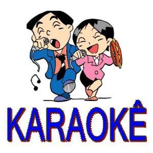 Ass Karaoke 86