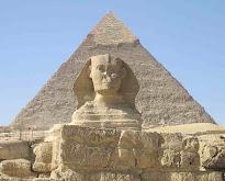حارس مصر
