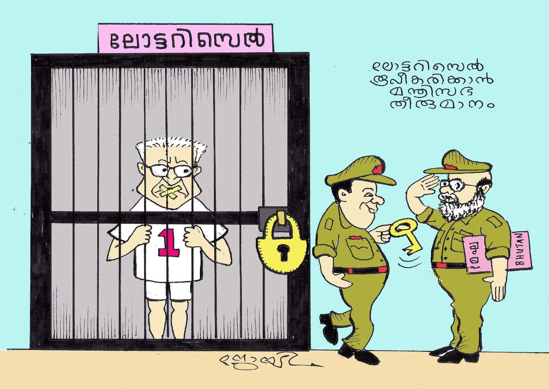 Cartoonist Joy Kulanada Posted by Joy Kulanada at 7:30
