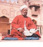 ::Al-Arif Syeikh Soleh Al-Jafari Al-Azhar::