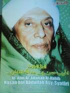 ::Al-Alim_Al-'Alamah_Al-habib_Hasan_bin_AbduLlah_Asy-syatiri::