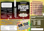 ::Kitab Persoalan Khilaffiyyah & Penjelasan Ulama::